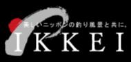 広松久水産株式会社 ヒロキュー